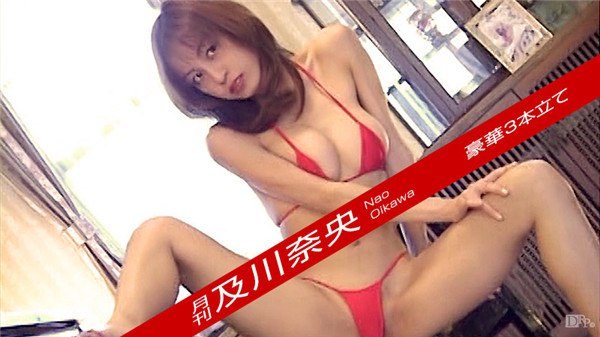 caribbeancompr 122816_005 Jav Uncensored