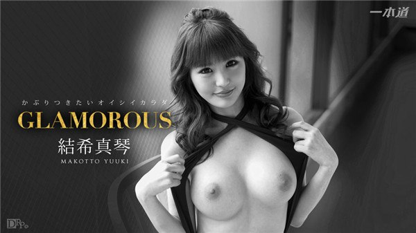 1pondo 122916_454 Jav Uncensored