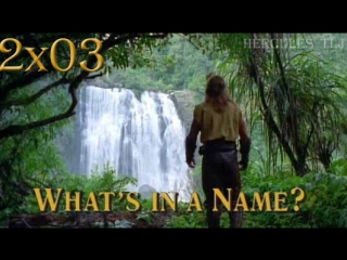 HTLJ, 2x03. What's in a Name?