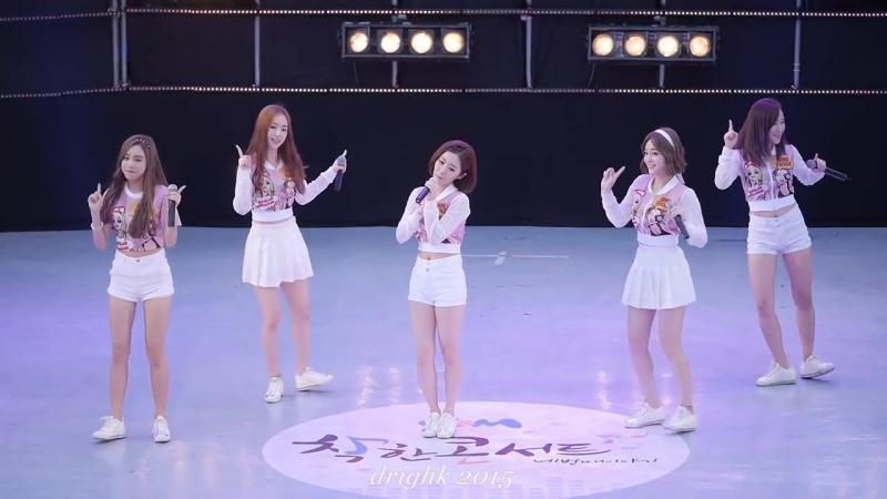 150801 트랜디TREN D 캔디보이 Candy Boy HR 착한콘서트 서울랜드 by drigh