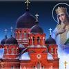 Богословские курсы в Краснодаре