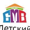 Официальная страница детского лагеря «БМВ»