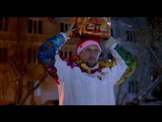 Страна ОЗ (2015) - Сцена фейерверка - Strana OZ - Fireworks Scene