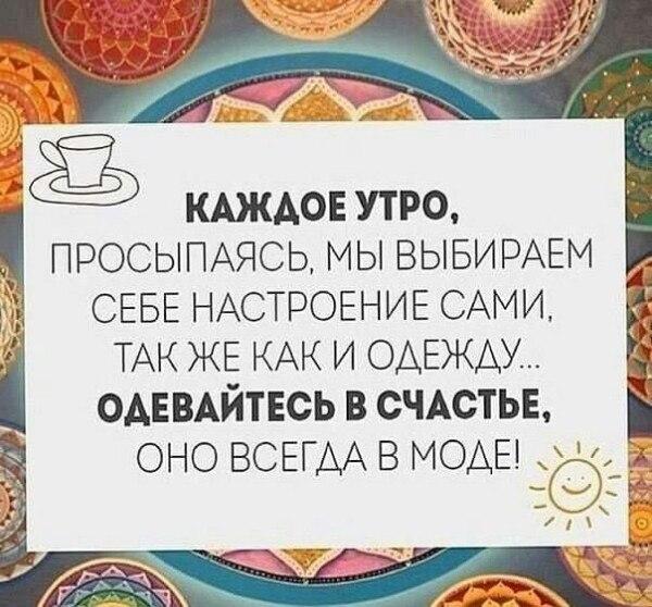 Хорошего всем дня !)