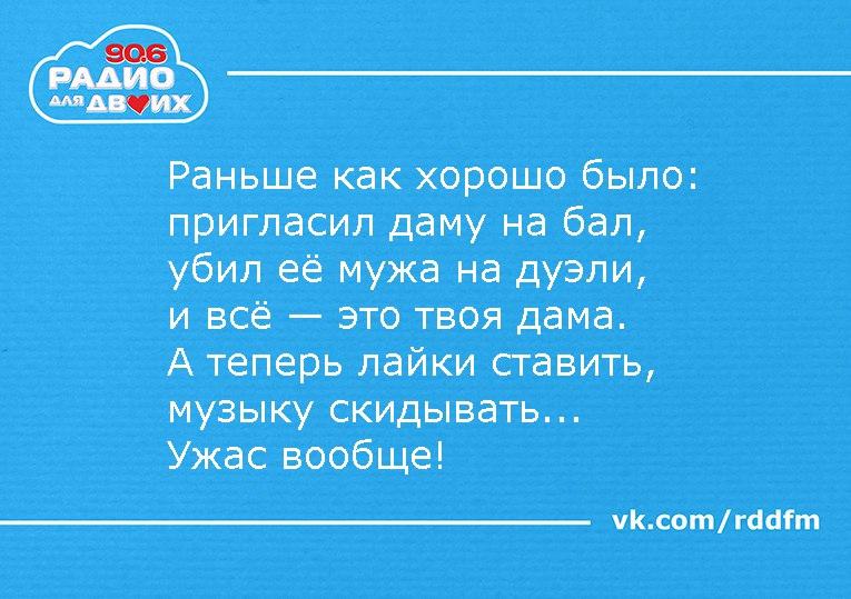https://pp.vk.me/c636328/v636328696/20df7/1jpHFtt9_cY.jpg