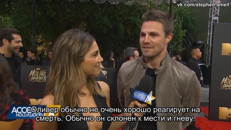 Стивен Амелл о реакции соц-сетей на смерть в сериале [Rus Sub]