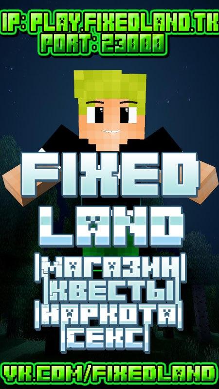 Fixed Land