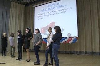 День 1 Слет юных журналистов Конкурс Лучший Журналист Глубинки