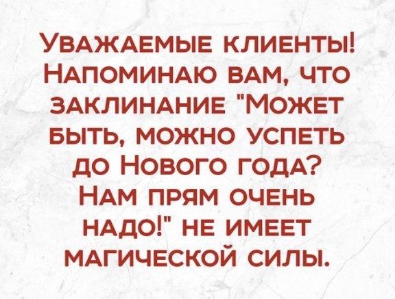 фото из альбома Никиты Войковского №2