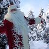 Дед Мороз и Снегурочка в г. Кострома