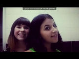 Со стены друга под музыку Santogold - Youll find a way (Switch and Sinden remix). Picrolla