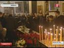 Новости. День. Смотрите на tvr.by 30.01.2017