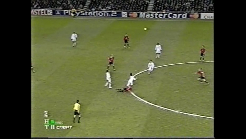 182 CL 2004 2005 Manchester United AC Milan 0 1 23 02 2005 1H
