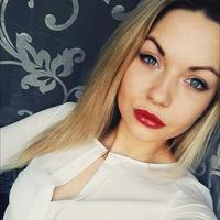 Катерина Коршунова