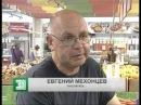 Опасная еда. Челябинцы жалуются на некачественные овощи и фрукты в магазинах