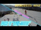 Моя Катюха учится кататься на лыжах в Буковеле
