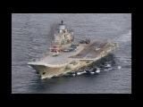 Норвежская разведка - На авианосце Адмирал Кузнецов по пути в Сирию интенсивно тренируется авиация