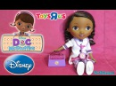 Doc Mcstuffins doll Disney toys from toysrus Doctor Outfit with Stethoscope Exclusive Doll Disney