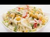 Салат из пекинской капусты и крабовых палочек. Салат за 5 минут. leoanta.ru/