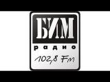 Актеры сериала «Молодежка» на «БИМ радио» в Казани.