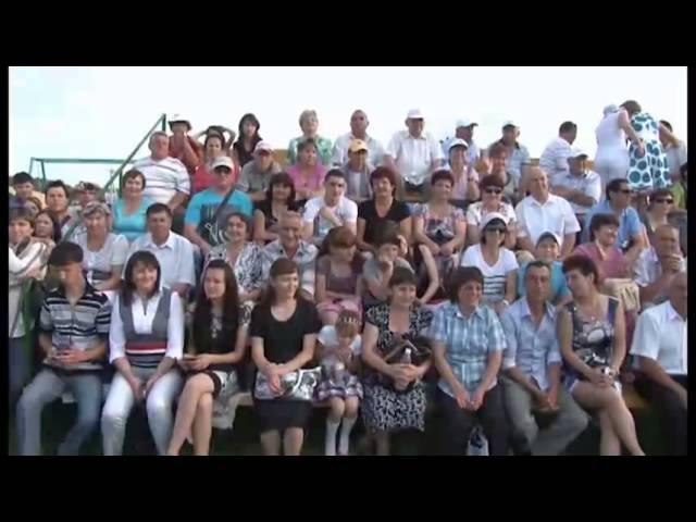 Национальный татарский праздник