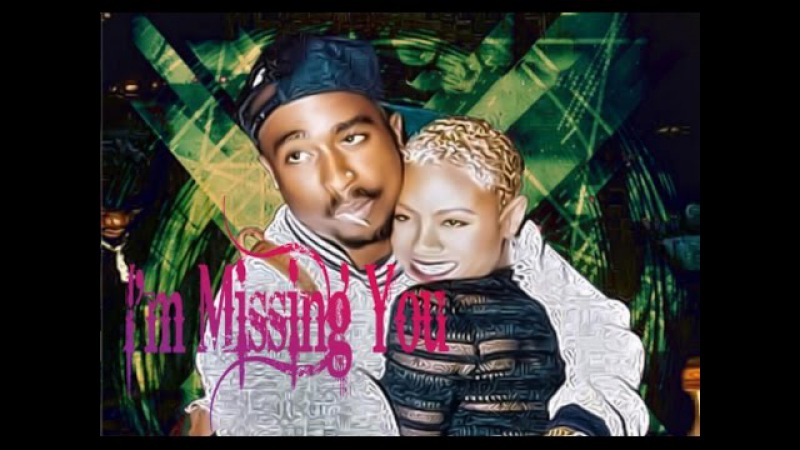 2Pac - I'm Missing You (New 2017 Sad Love Song)