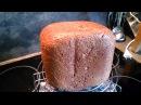 Французский хлеб с сыром Хлебопечка REDMOND RMB M1907 E French bread with cheese