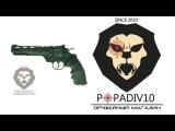 Пневматический револьвер Crosman Vigilante (Видео-Обзор)