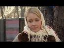 Мелодрама БУДУ ВЕРНОЙ ЖЕНОЙ Русские мелодрамы фильмы