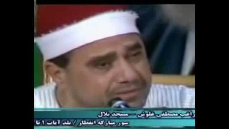 سورة الإنفطار_الشيخ راغب مصطفي غلوش / Raghib Ghalwash