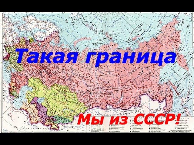 Такая граница ☭ 28 мая День пограничника профессиональный праздник Пограничны ...