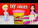 Toys for Girls 🌺 DIY How to make Play Doh Bed for Doll 🌺 Плей До Игры для девочек на PlayToyTV