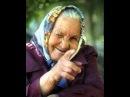 Пранки с хачами - Бабушка-целка