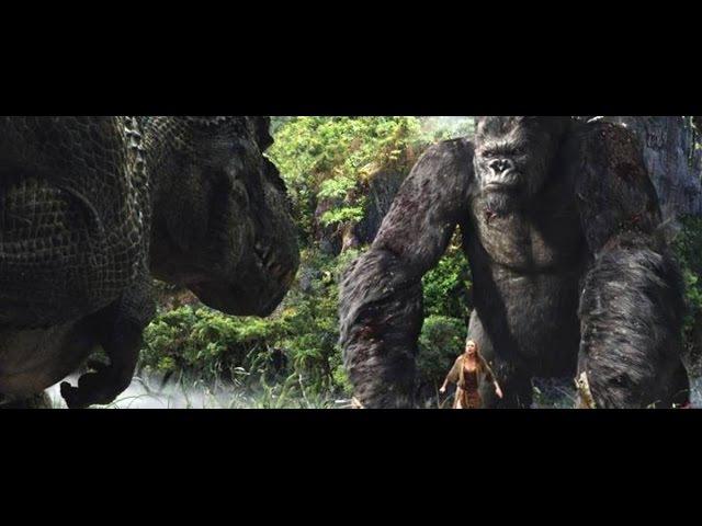 Кинг Конг против Динозавра. Схватка титанов./King Kong vs. Dinosaur. Real Titans.