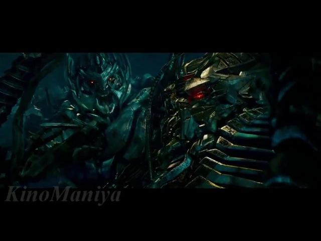 Воскрешение Мегатрона. Трансформеры/The resurrection of Megatron. transformers