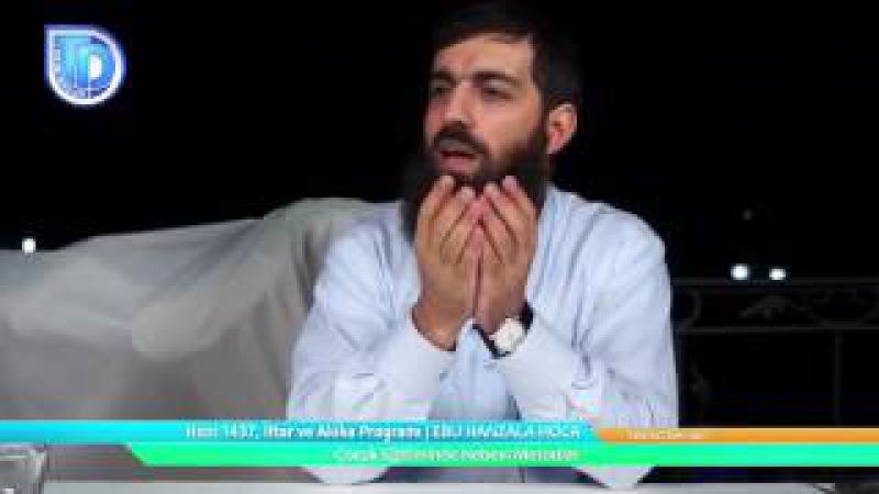 Çocuk Eğitiminde Nebevi Metodlar, Ebu Hanzala Hoca