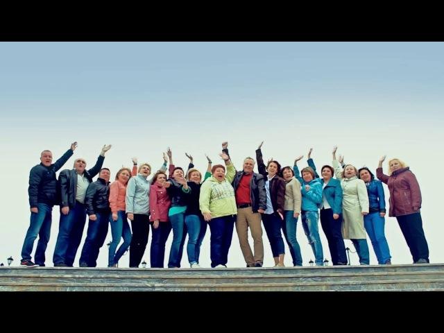 Нравится нам! Супер Крутой Клип от родителей выпускников Гимназии №3 г Оренбург