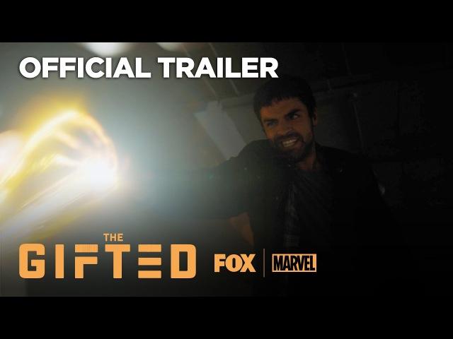 Одаренные / The Gifted (сериал 2017 – ...) Official Trailer
