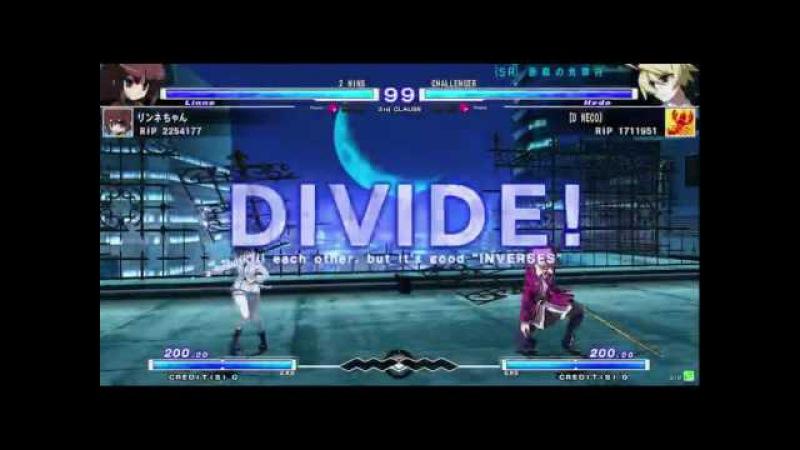 07/06 UNI[st] Linne-chan (Linne) vs D NECO (Hyde) Part 2