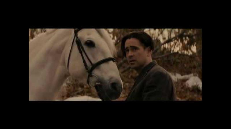 Группа Пицца - Назад (фан клип) по фильму Winters Tale 2014