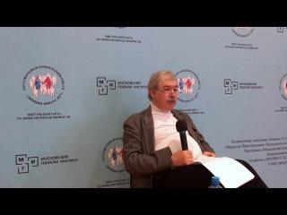 Дмитрий Леонтьев | Жизнь на волне хаоса: уроки сложности от Пригожина до Талеба