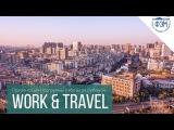 Work and Trawel на Факультете экономики и менеджмента СПбГТИ (ТУ)