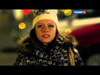 Провинциалка 2 серия  Российский фильм, мелодрама 2015 HD
