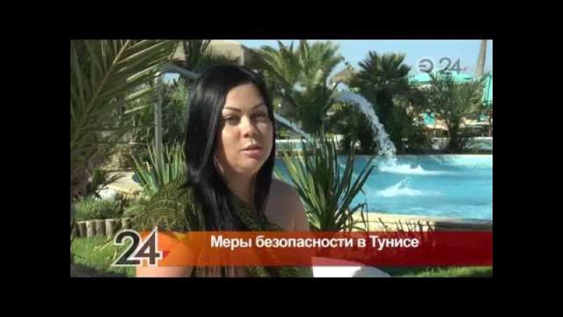 Россияне осваивают новое направление для отдыха – остров Джерба