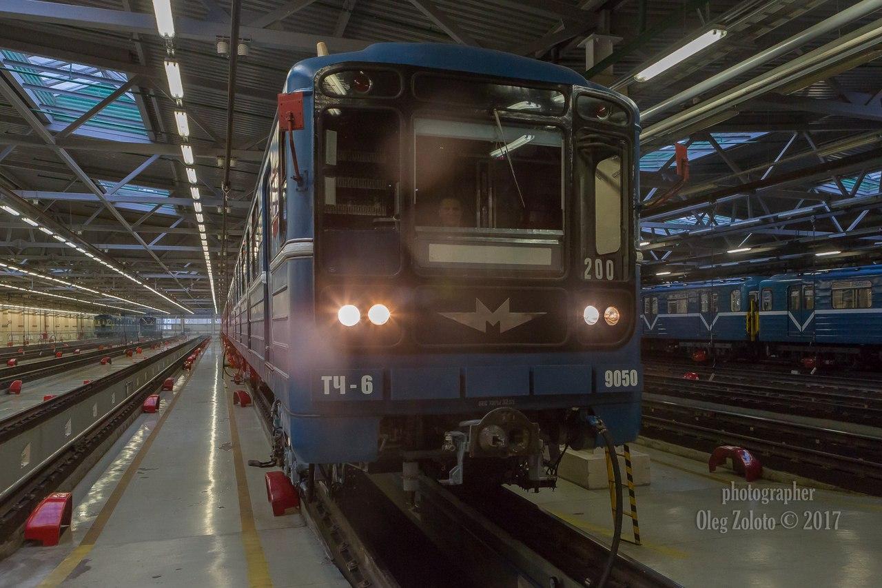Легендарный вагон модели 81-717 снова на линии в первозданном виде