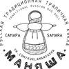 Маняша - традиционная русская тряпичная кукла