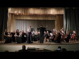 П.Сергиенко. Концертино для колоратурного сопрано и камерного оркестра