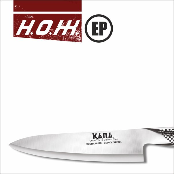 Капа 2016 нож скачать торрент