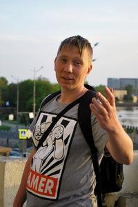 Сергей Костиков