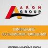 Химчистка, уборка, ремонт - AARON GROUP